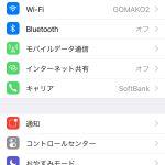 カーナビとiPhoneをBluetoothで繋いでApple Musicで音楽再生