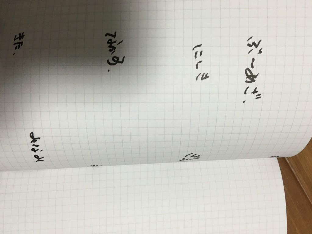 畜ペンの落書き