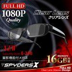 [防犯グッズ] メガネ型 スパイカメラ スパイダーズX E-250