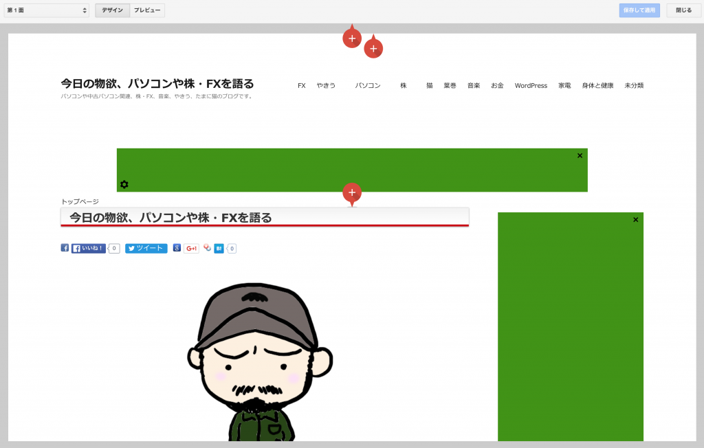 AdSecse広告管理画面