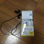 【レビュー】ELECOM BluetoothワイヤレスステレオイヤホンLBT-HP05NAVBK