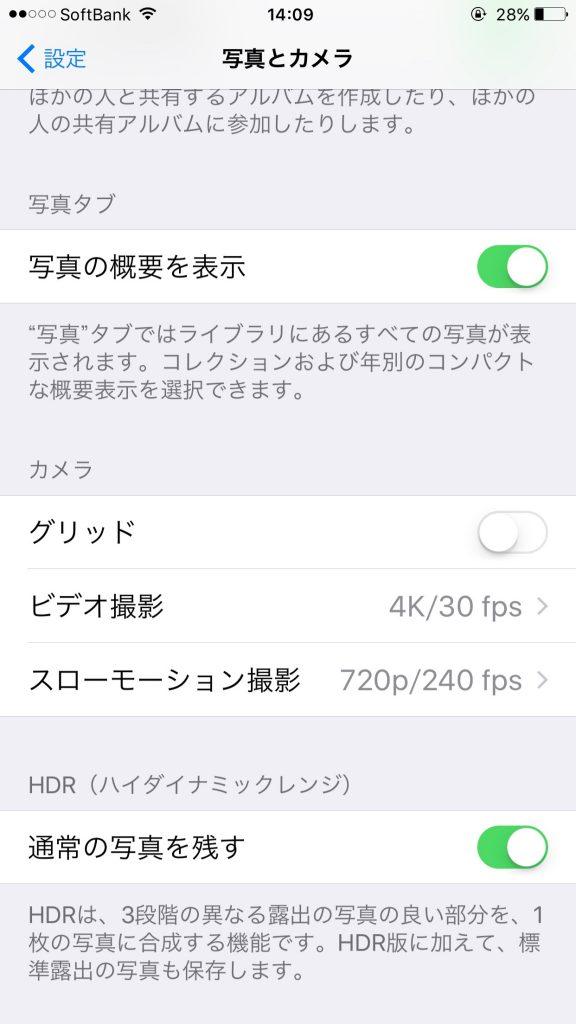 iPhone 6s Plus 4k設定画面