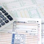 損益通算と繰越控除 | 先物やFXで損をした時の確定申告のやり方