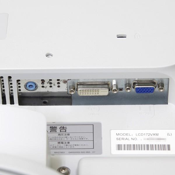 NEC 17インチ液晶モニター LCD172VXM 入力端子