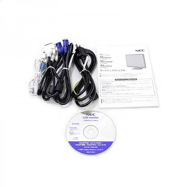 NEC 19インチワイド液晶モニター LCD-AS191WM 付属品