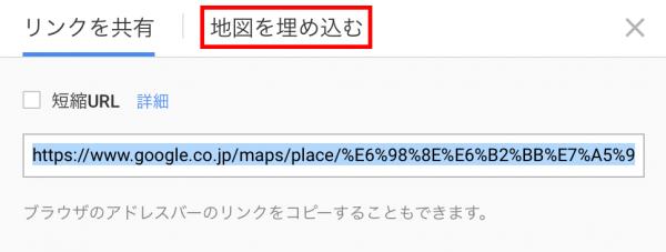 ソースコード取得画面