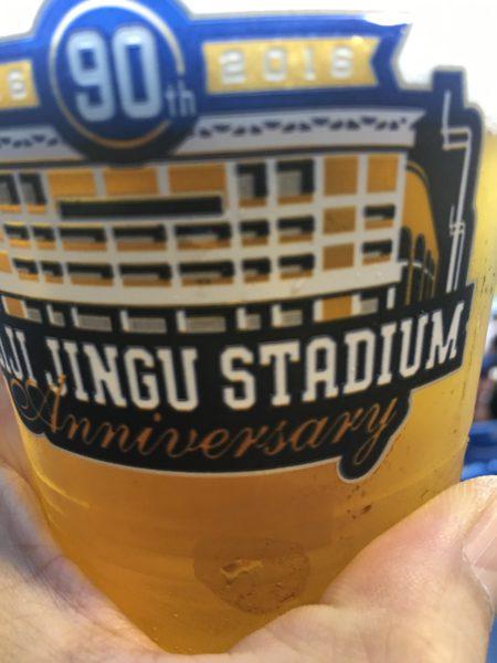 神宮でビール