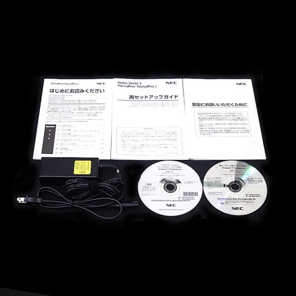 NEC VersaPro UltraLite タイプVB VK17H/BB-E PC-VK17HBBCE  付属品