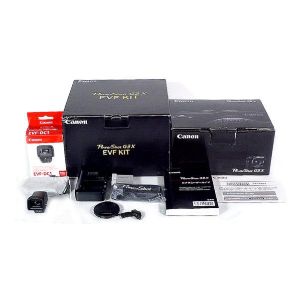 Canon デジタルカメラ Powershot G3 X 限定EVFキット 付属品
