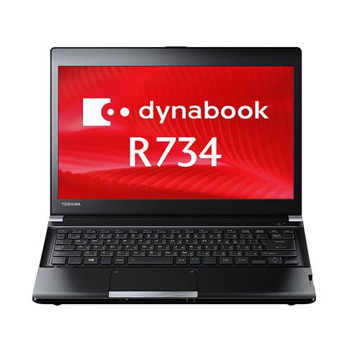 東芝 dynabook R734/K PR734KAS637JD71
