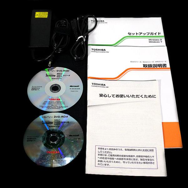 東芝 dynabook Satellite B552/H PB552HBB1R7A71 付属品