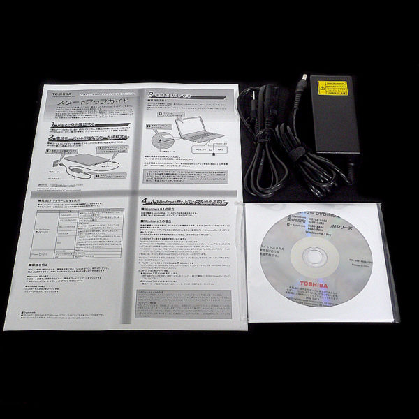 東芝 dynabook R734/M PR734MEF137AD71 付属品