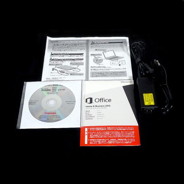 東芝 dynabook Satellite B35/R PB35RFAD4R5JD71 付属品