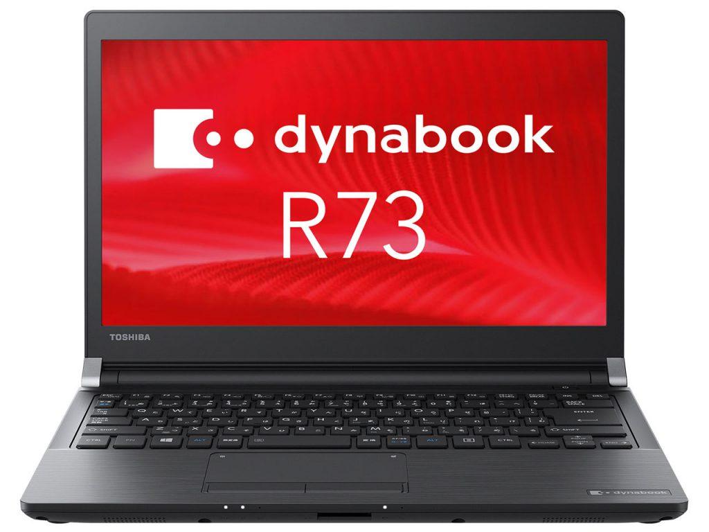 未使用ノートパソコン 東芝 dynabook R73/T PR73TFAA147ADE1
