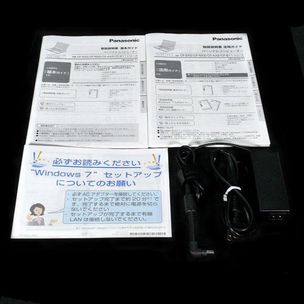 Panasonic レッツノート CF-B11 CF-B11AWDCS 付属品