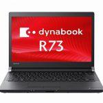 未使用ノートパソコン 東芝 dynabook R73/W PR73WFAAC4CAD81