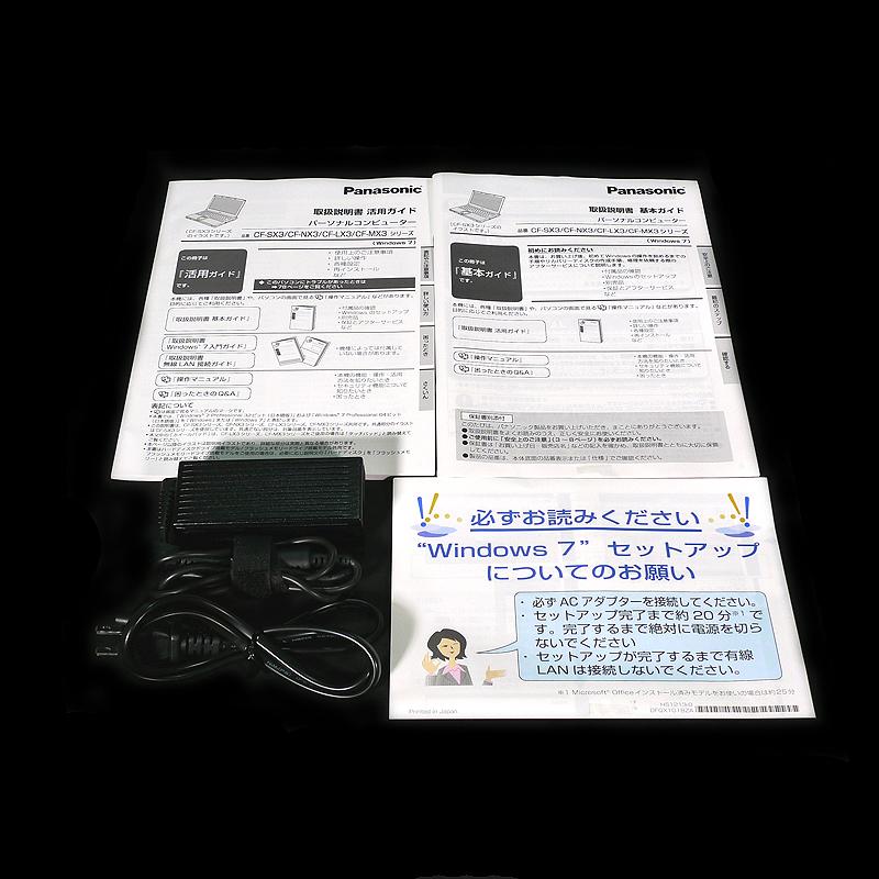 中古ノートパソコン パナソニック Let's note(レッツノート) NX3シリーズ CF-NX3JDHCS 付属品