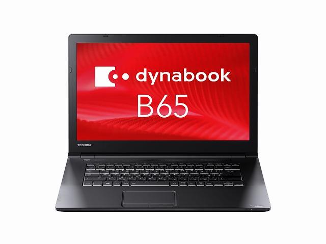 未使用ノートパソコン 東芝 dynabook Satellite B65/R PB65RNAD197AD81