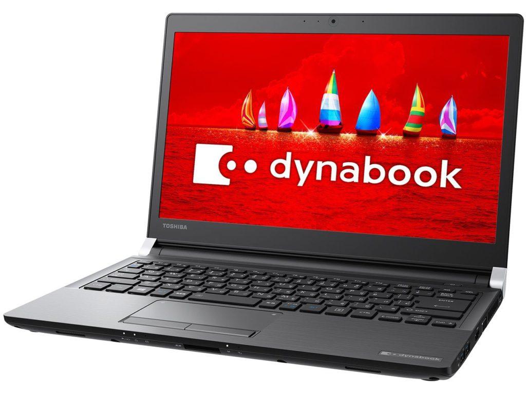 未使用ノートパソコン 東芝 dynabook RX73/CBE PRX73CBENNNE 正面