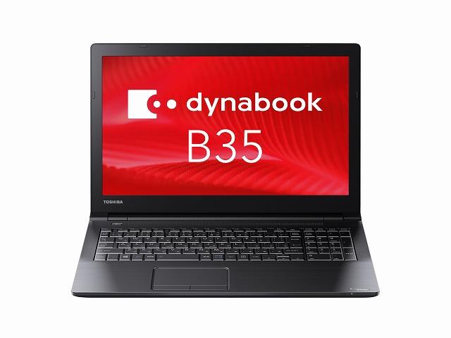 未使用ノートパソコン 東芝 dynabook Satellite B35/W PB35WFAD12DAD51