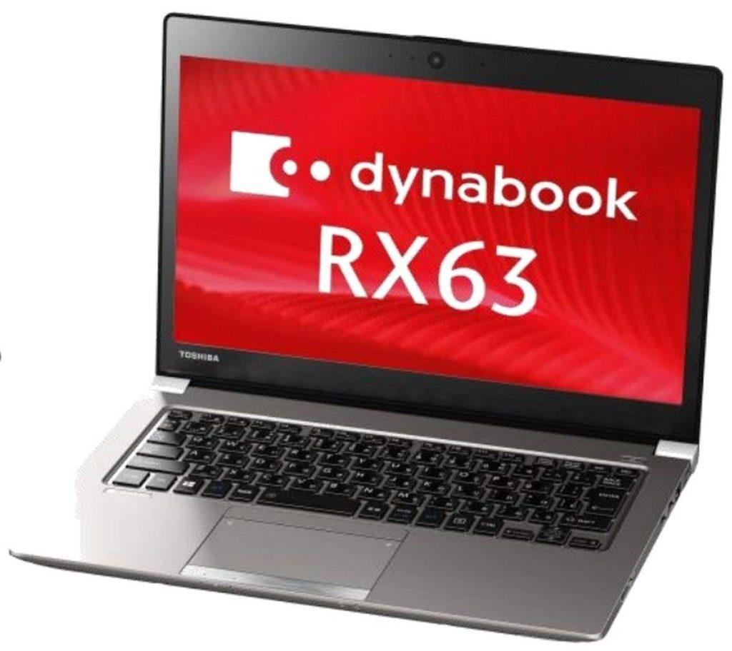 東芝 dynabook RX63/CSE PRX63CSENNBE 正面