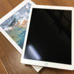iPad Pro 12.9インチ Wi-Fi+Cellular 64GB MQEE2J/Aを買ってみた感想【レビュー】