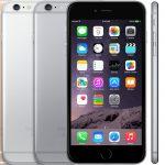 【レビュー】iPhone 6s Plusに買い替えた感想