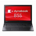 未使用ノートパソコン 東芝 dynabook Satellite B55/B PB55BFAD4R5AD51