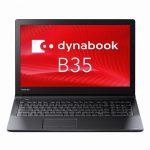 未使用ノートパソコン 東芝 dynabook Satellite B35/W PB35WFAD4R2AD11